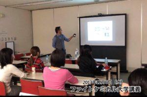PCU_seminar_20171206